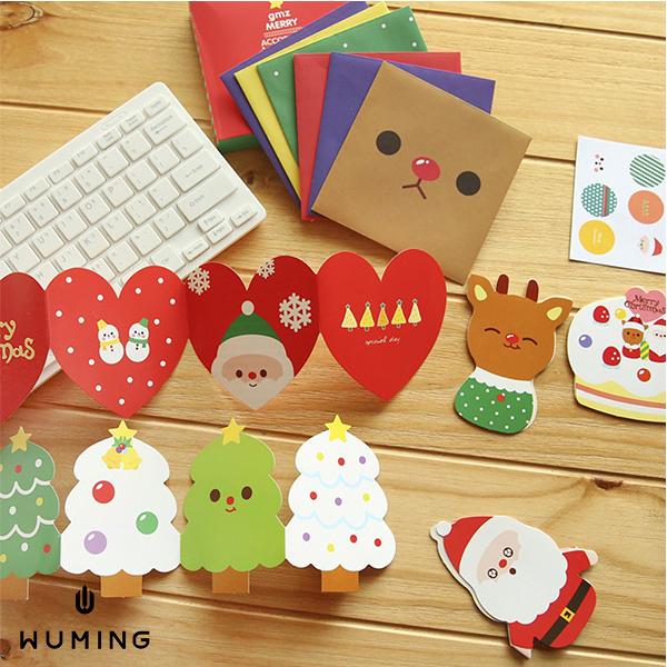 聖誕節 卡片禮盒 聖誕卡 Merry Christmas 聖誕 老人 禮物 X mas 聖誕樹 『無名』 H11114