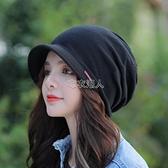 聖誕禮物帽子女時尚包頭帽春韓版套頭帽雙層月子帽韓國鴨舌帽多用