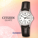 CITIZEN 星辰手錶專賣店   EQ2000-02A 石英指針女錶 皮革錶帶 白色錶面 防水50米 日期/星期顯示