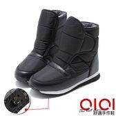 冰爪靴 防潑水魔術粘冰爪雪靴(黑) *0101shoes【18-635bk】【現+預】