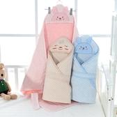 新生包被嬰兒抱被小被子純棉厚秋冬初生春夏外出四季通用用品冬季 英雄聯盟