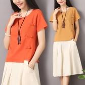 2020夏季新款韓版棉麻女裝上衣復古文藝修身短袖女T恤