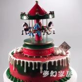 旋轉音樂木馬創意烘焙蛋糕甜品派對裝飾擺件品 QW8456『夢幻家居』