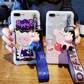 iPhone 6 6S Plus 手機殼 小豬佩奇 軟套 支架掛繩 公仔支架 防摔保護殼 全包保護套 iPhone6