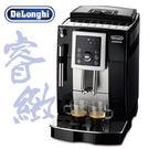 義式咖啡機  義大利全自動咖啡機【睿緻型 ECAM 23.210.B】