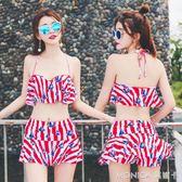 泳衣女三件套韓國溫泉小香風性感小胸聚攏保守遮肚顯瘦分體裙 莫妮卡小屋