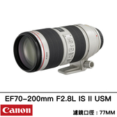 Canon EF 70-200mm f/2.8 L IS II USM 總代理公司貨 德寶光學 分期0利率 望遠鏡頭 旅遊