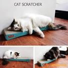 瓦楞紙貓抓板卡通加長貓玩具磨爪子貓薄荷【小獅子】
