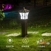 太陽能地燈 太陽能草坪燈小區戶外花園防水LED草地燈歐式室外別墅景觀庭院燈T