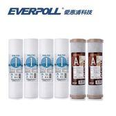 (共6支)愛惠浦科技EVB-F101 1微米PP濾心4支 EVB-C100A壓縮活性碳濾心2支