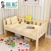 格松 嬰兒床實木拼接大床新生兒床圍寶寶床帶護欄床小孩床加寬邊