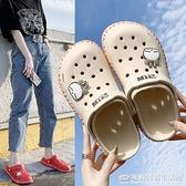 洞洞鞋新款女ins潮厚底仙女風運動學生防滑涼鞋女沙灘鞋夏季 蘇菲小店