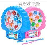 釣魚玩具1-2-3歲半周歲小孩子男孩女寶寶女孩益智男童4-5歲嬰兒童YYJ 育心小賣館