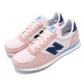 New Balance 復古慢跑鞋 220 NB 粉紅 藍 麂皮 基本款 運動鞋 女鞋【ACS】 WL220AAB