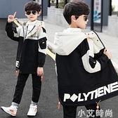 兒童裝男童秋冬裝外套2020新款6洋氣7中大童8風衣9韓版男孩10歲潮 小艾新品