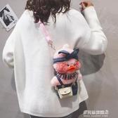 毛絨包包-毛絨包包女包新款可愛玻尿酸鴨卡通包鏈條玩偶丑萌單肩斜挎包 多麗絲