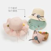 兒童遮陽帽女童太陽帽子夏季草帽漁夫帽公主沙灘夏天防曬寶寶包包 芊惠衣屋