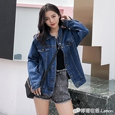 牛仔外套女春秋季韓版新款bf寬松顯瘦學生大碼網紅上衣夾克潮 檸檬衣舍
