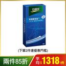 白蘭氏 保捷膠原錠30錠/盒-UCII獲國際專利 加倍靈活 14006591