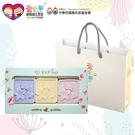 【愛皂事】愛生活手工皂禮盒 ( 婚禮/送...