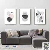 油畫掛畫 抽象裝飾畫客廳三聯畫現代簡約沙發背景墻畫北歐壁畫餐廳掛畫油畫 igo小宅女