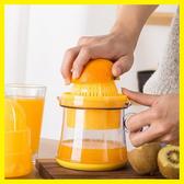 YAHOO618◮榨汁機手動家用水果原汁機簡易壓汁機榨橙汁 韓趣優品☌