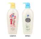 YOKO 沐浴乳 500mL 北海道牛奶  ◆醫妝世家◆現貨供應