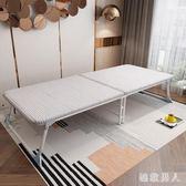 折疊床 硬板單人床家用午休床午睡床陪護床簡易木板行軍床TA1258【極致男人】