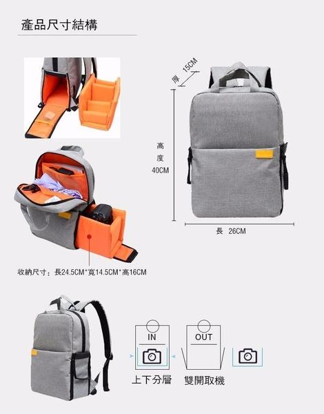 送防水袋* 多功能休閒旅行雙肩後背包 多功能相機包 單眼相機包 休閒包 防盜包