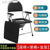 老人坐便椅加厚孕婦坐便椅殘疾病人坐便器座便椅老年折疊座廁椅器