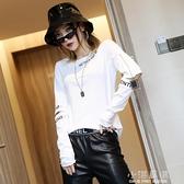 打底衫女秋冬季2020年新款韓版小衫時尚洋氣長袖t恤寬鬆內搭上衣『小淇嚴選』