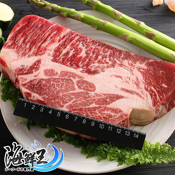 16oz美國CHOICE級比臉大牛排 *1片組(450g±5%/片)