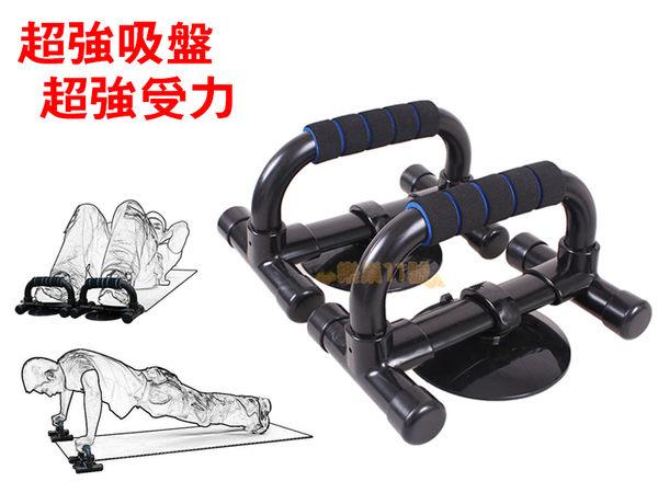 豪華升級版 附送吸盤 俯臥撐支架 多功能 仰臥起坐 吸盤 伏地挺身器 健腹輪 健美輪 TRX訓練