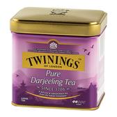 唐寧茶【Twinings】歐式大吉嶺茶(100g)