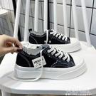 厚底鞋 季新款厚底帆布鞋女韓版ulzzang板鞋百搭布鞋子 夏季新品