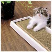 【培菓幸福寵物專營店】【IRIS】CTS-540 貓抓板 (-貓咪為之瘋狂不已-)