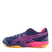 Asics Rote Japan Lyte AWC [1053A001-400] 男鞋 運動 排球 羽球 桌球 深藍