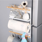 日式冰箱掛架簡約鐵藝磁鐵捲紙巾保鮮袋儲物廚房收納側壁置物架WY【免運】