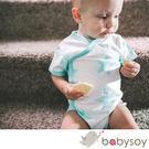 美國 [Babysoy] 有機棉星星滾邊短袖開襟包屁衣408-湖水藍