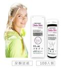【韓國DFI】脂肪代謝尿酮檢測試紙(4罐...