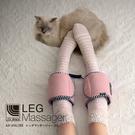 Lourdes小腿溫熱震動按摩器(粉紅色)195pk