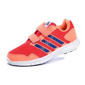 Adidas Runfastic CF 男 女孩 中童鞋 粉橘 白 魔鬼氈 休閒運動鞋 AF4621