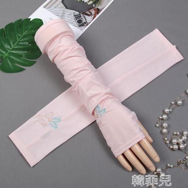 防曬袖套 夏季冰袖防曬袖套女開車神器護臂手臂套袖冰絲袖子手套薄款冰柱袖 韓菲兒