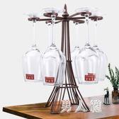 歐式創意紅酒高腳杯架時尚個性不銹鋼擺件葡萄酒倒掛家用  df459 『男人範』