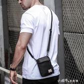 男士斜背包/側背包手機包腰包多功能6寸豎款小包掛包超薄帆布鑰匙包 小確幸