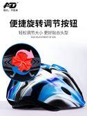 兒童頭盔護具套裝輪滑溜冰鞋滑板防摔全套平衡車自行車護膝安全帽