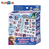 玩具反斗城   冰雪奇緣立體貼紙補充包