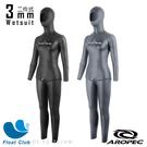 AROPEC 女用3mm自由潛水 超彈性 2件式長袖長褲防寒衣 整套 Freediving Suit