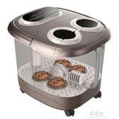 220V  足浴盆全自動洗腳盆電動按摩加熱足浴器泡腳桶足療機家用恒溫igo     易家樂