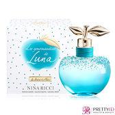 NINA RICCI 露娜繽紛樂女性淡香水(50ml)-加贈隨機小香-公司貨【美麗購】